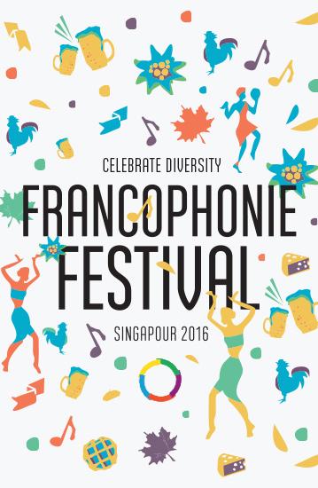 ATELIER_STEVE_PROJECT-ALLIANCE-FRANCAISE-SINGAPORE-30