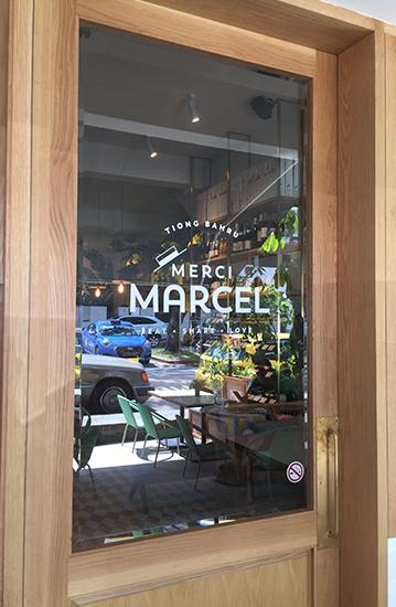ATELIER_STEVE_PROJECT-MERCI-MARCEL-2